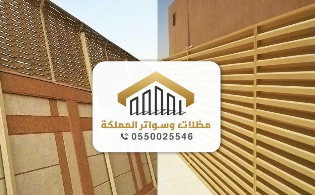 اسعار تركيب مظلات في جدة ت:0550025546 - جودة وضمانة توريد وشغل مظلات بجدة