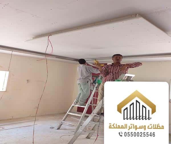 افضل مقاول معماري في جدة - تشطيب ترميم مقاولات عامة