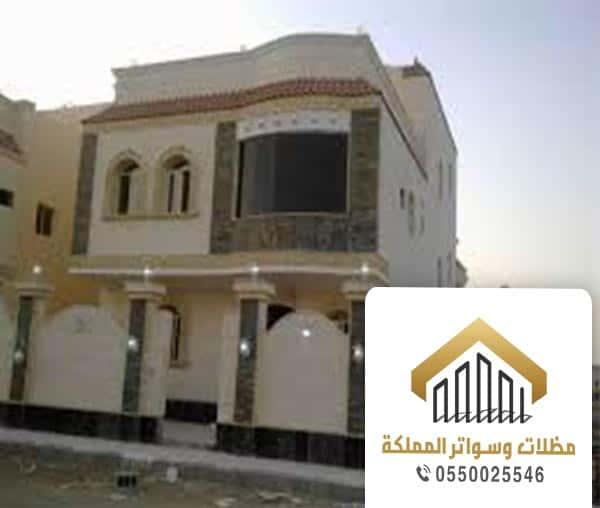 مقاول بناء في جدة