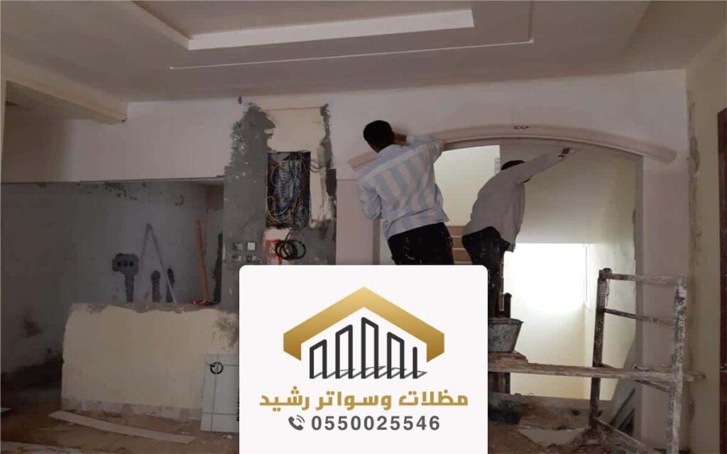 ترميم منازل في جدة
